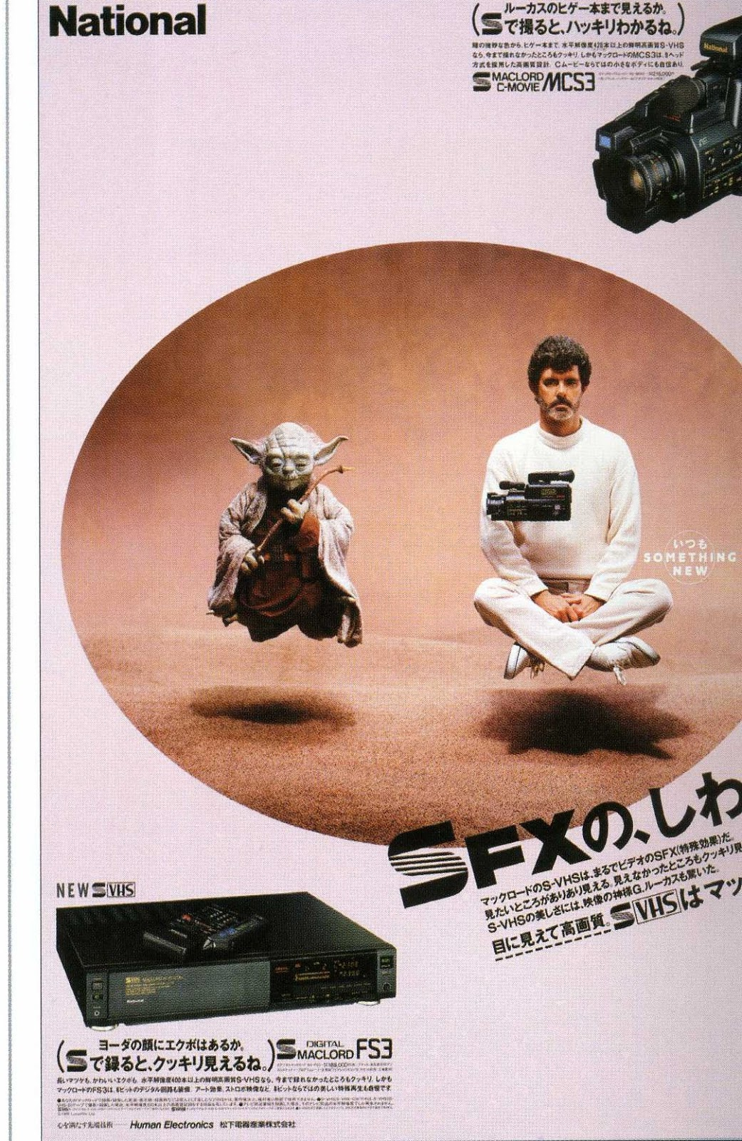 panasonic george lucas advert