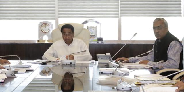 मुख्यमंत्री कमलनाथ ने टीकमगढ़ RTO, जीवाजी यूनिवर्सिटी के परीक्षा नियंत्रक को सस्पेंड किया