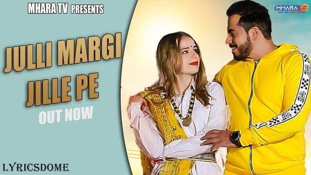 Julli Margi Jille Pe Lyrics - Vishvajeet Choudhary