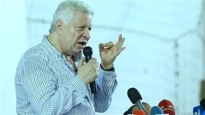 مرتضى منصور يصدر عدد من التصريحات الاستفزازية ضد النادي الأهلي
