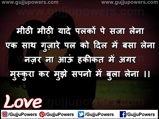 love shayari image in hindi hd
