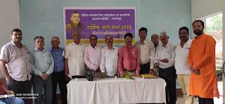 lnmishra-social-organisation-meeting
