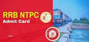 RRB NTPC admit card 2020,rrb ntpc admit card, rrb ntpc admit card 2020, rrb ntpc call letter, rrb, rrb recruitment, rrb ntpc recruitment