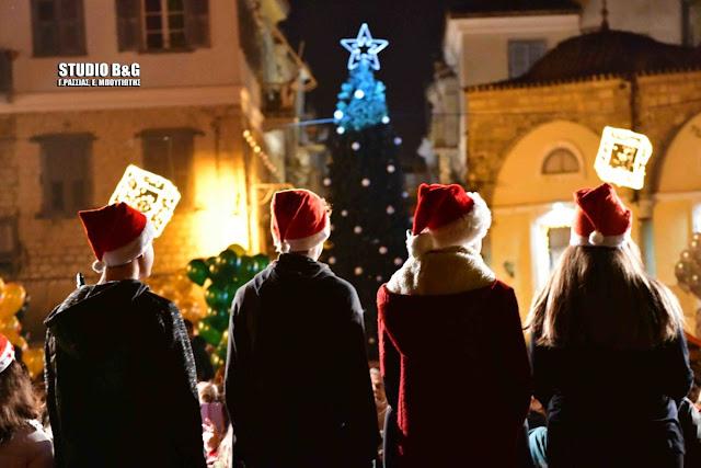 Με εκδηλώσεις αποχαιρετά τη χρονιά το Ναύπλιο