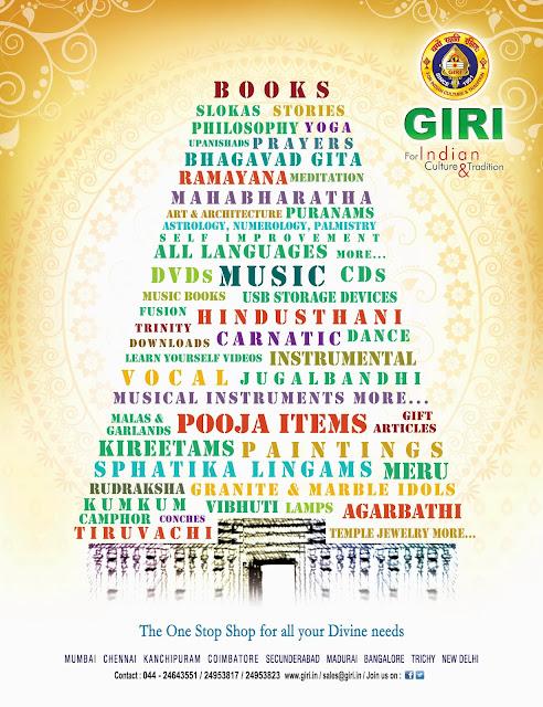 GIRI Shruti Ad
