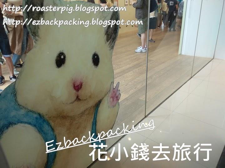 海港城美術館展覽:倉鼠助六的日常