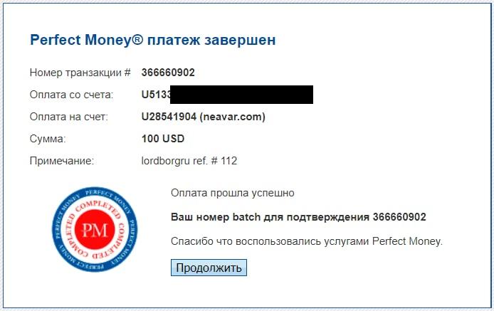 neavar.com хайп