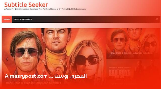 أفضل موقع ترجمة افلام ومسلسلات أجنبية