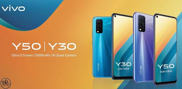 تم اطلاق Vivo Y30 و Vivo Y50 رسمياً في السوق المصري اليكم السعر والمواصفات