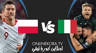 مشاهدة مباراة إيطاليا وبولندا بث مباشر اليوم 15-11-2020  في دوري أمم أوروبا