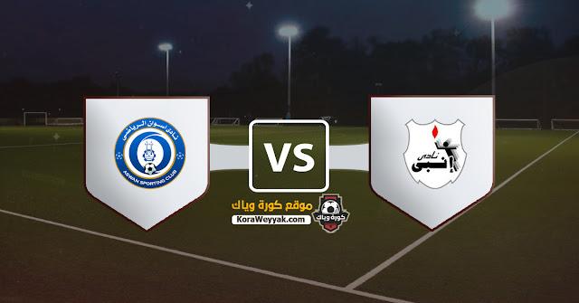 نتيجة مباراة إنبي واسوان اليوم الجمعة 11 ديسمبر 2020 في الدوري المصري