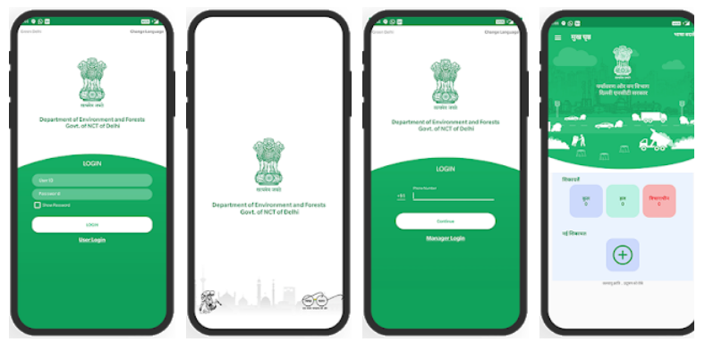 Download Green Delhi Mobile App