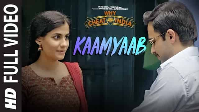 कामयाब Kaamyaab Lyrics In Hindi - Why Cheat India