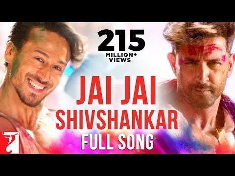 Jai Jai Shiv Shankar Lyrics In Hindi