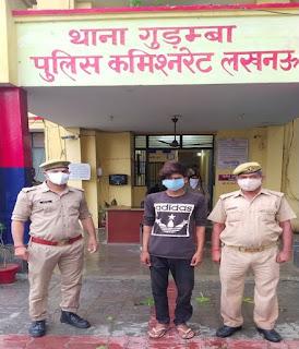 लखनऊ : शातिर चोर गिरफ्तार, चोरी का माल बरामद