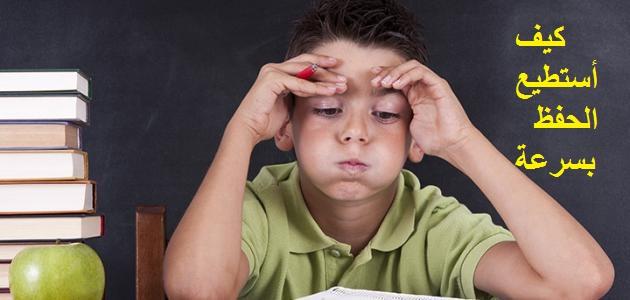أهم المشاكل التي تواجه الطلاب في الدراسة والمذاكرة ويشتكين منها باستمرار