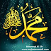 Cara Rasulullah SAW Merayakan Idul Fitri Dan Idul Adha Yang Penuh Suka Cita