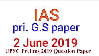 download Question Paper – UPSC Civil Services Preliminary Exam – 2019