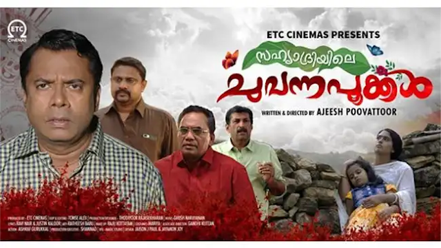 [Review] Sahyadriyile Chuvanna Pookkal: Ajeesh Poovathoor's Bengali Flavor in Malayalam Movie Analysis