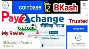 Coinbase to bkash