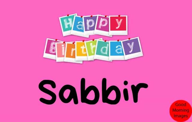 birthday image name sabbir
