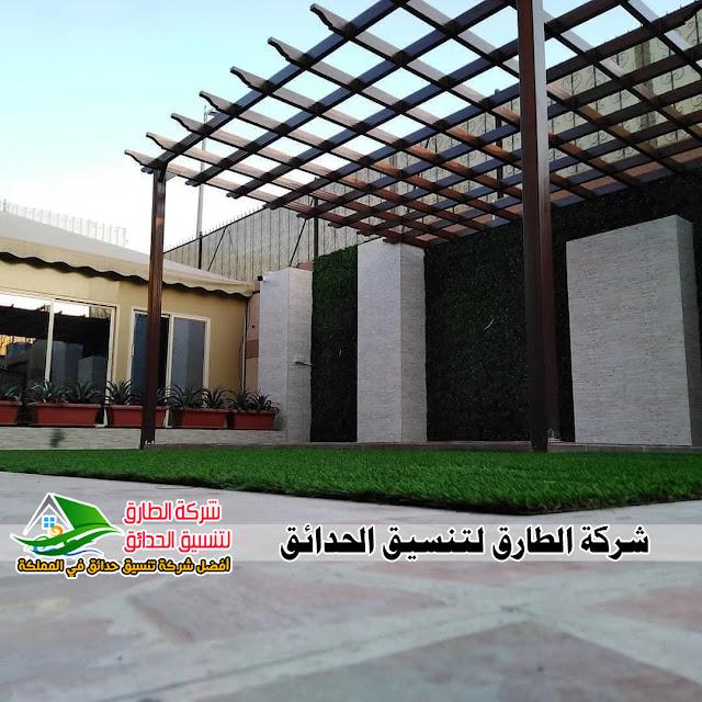 شركة تنسيق حدائق مكة وتنسيق حوش المنزل بمكة