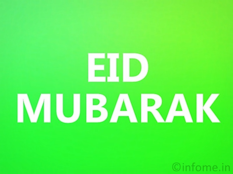 Latest 2015 eid mubarak sms wishes in hindi collection infomein eid mubarak saying images hindi sms wallpaper 2015 m4hsunfo