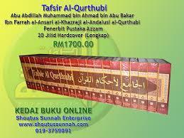 Imam al-Qurthubi dalam Tafsir al-Jami' Li Ahkam al-Qur'an