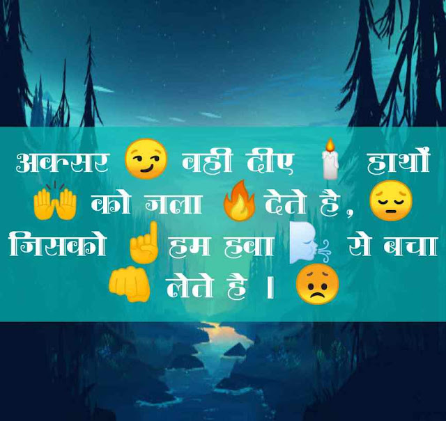 Best Status In Hindi,Nice Status In Hindi,Awesome Status In Hindi,Best Status Lines In Hindi