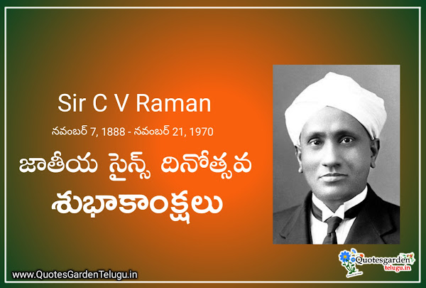 National-science-day-inspiring-story-of-sir-cv-Raman