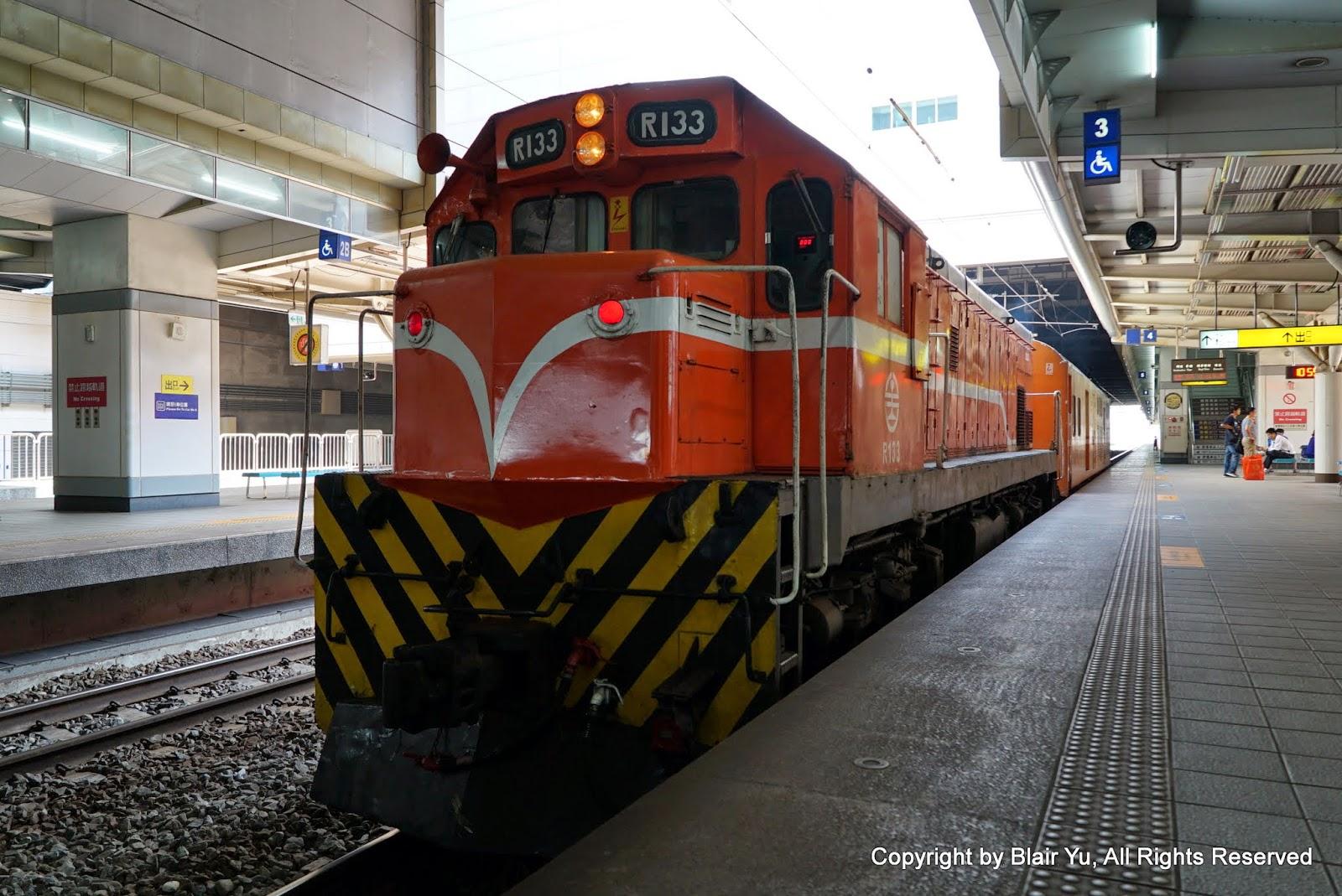 Blair's 鐵道攝影: R133柴電機車 / TRA R133 Diesel-electric Locomotive