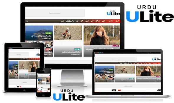 Urdu UltraLite Blogger Template • Urdu Blogger Templates 2021