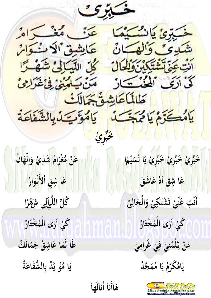 syair habsyi khobbiri
