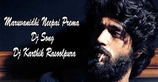 Maruvanidhi Neepai Prema Dj Song Dj Karthik Rasoolpura(www.newdjsworld.in)