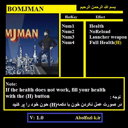 BOMJMAN: Trainer (+4) [1.0]