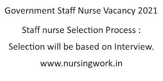 Staff Nurse jobs opportunities in Government of Dadra Nagar Haveli