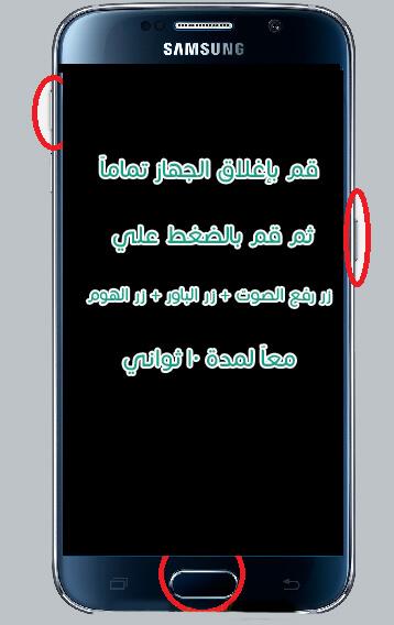 طريقتين مختلفتين لفرمتة كيف ما كان نوع هاتفك
