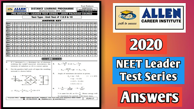 Allen NEET Leader Batch Test Series Solution Download For Free