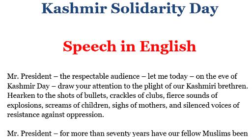 Speech on Kashmir solidarity day in english