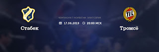 Стабек – Тромсё смотреть онлайн бесплатно 17 июня 2019 прямая трансляция в 20:00 МСК.