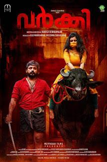 varkey, varkey (2020 full movie), varkey malayalam movie cast, varkey malayalam movie story, www.mallurelease.com