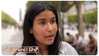 بالفيديو: تونسيون يعبرون عن رغبتهم في مساعدة سامي الفهري مالياُ....