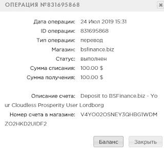 bsfinance.biz mmgp