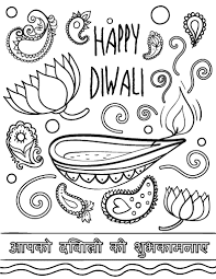 Diwali Paintings and Drawings for Competition