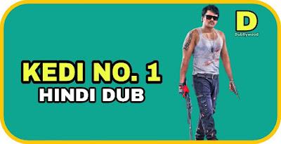 Kedi No. 1 Hindi Dubbed Movie