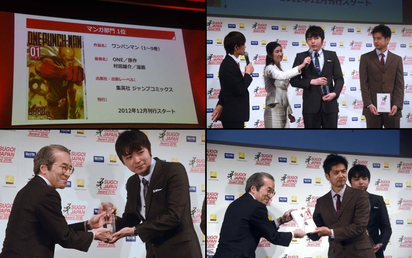 ONE dan Yusuke Murata