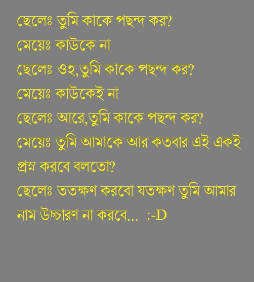 Rain Quotes Bangla. QuotesGram