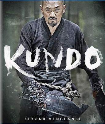 Kundo – Age Of The Rampant 2014 Dual Audio Movie