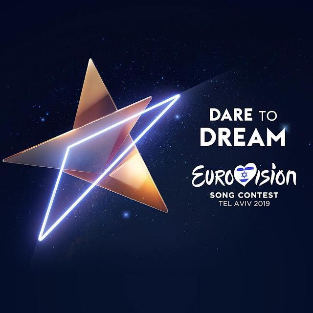 Организаторы «Евровидения» представили логотип