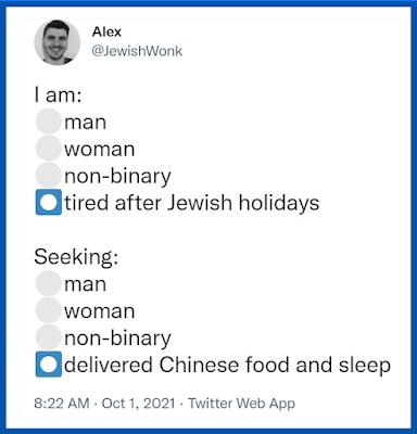 Jewish Wonk